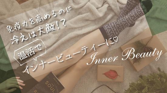 181122_marche_onkatsu2