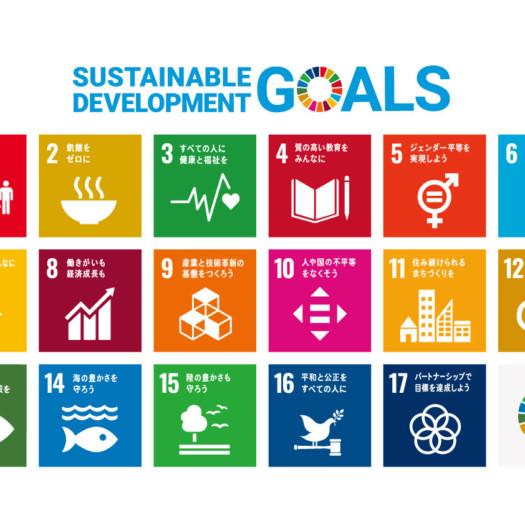 Petit Marche × SDGs